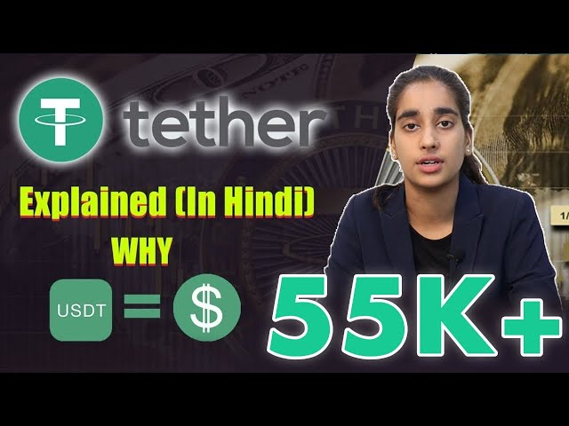 Tether (USDT) Completely Explained In Hindi